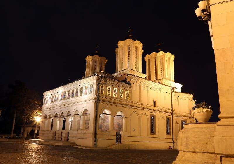 Travel to Romania: Romanian Patriarchy Main Church royalty free stock image