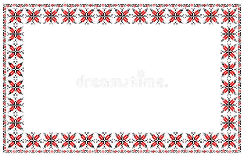 Romanian traditional frame - cdr format stock illustration