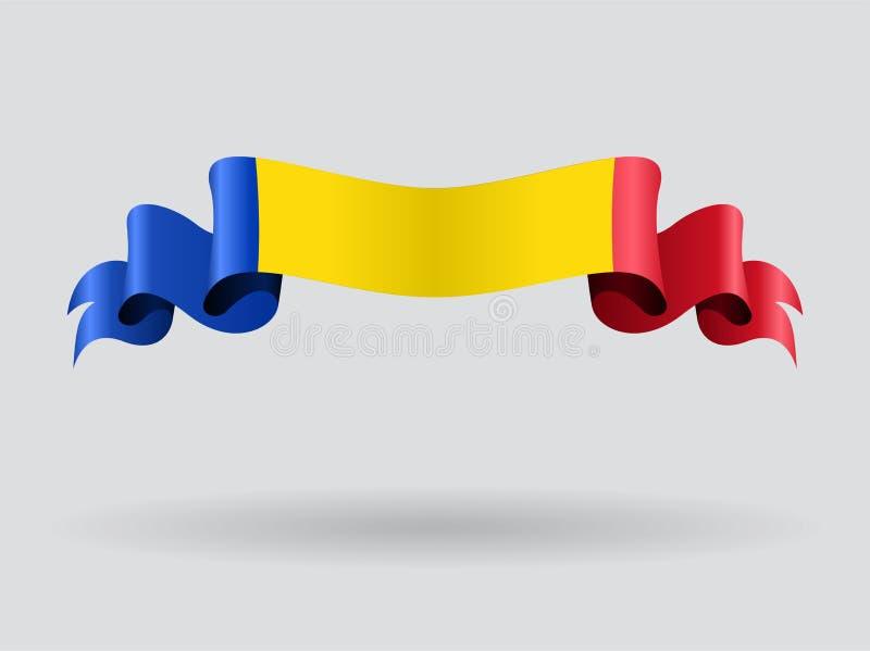 Romanian wavy flag. Vector illustration. royalty free illustration