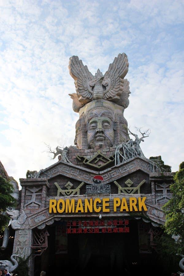 Romantyczny park w Chiny obraz stock