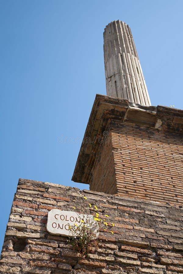 Rome - fléau de romanum de forum photographie stock libre de droits