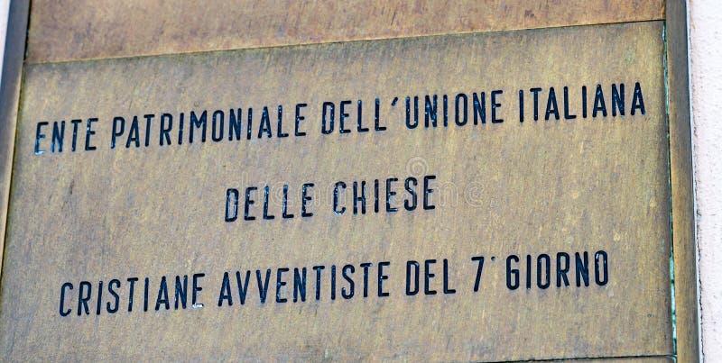 Italian Property authority of the Seventh-day Adventist Churches. Rome, Italy - February 15, 2019: Italian sign of Ente patrimoniale dell`Unione italiana delle royalty free stock photos