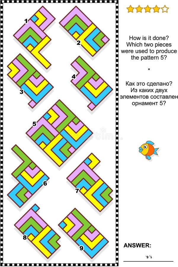 ¿Rompecabezas visual abstracto - cómo se hace? stock de ilustración