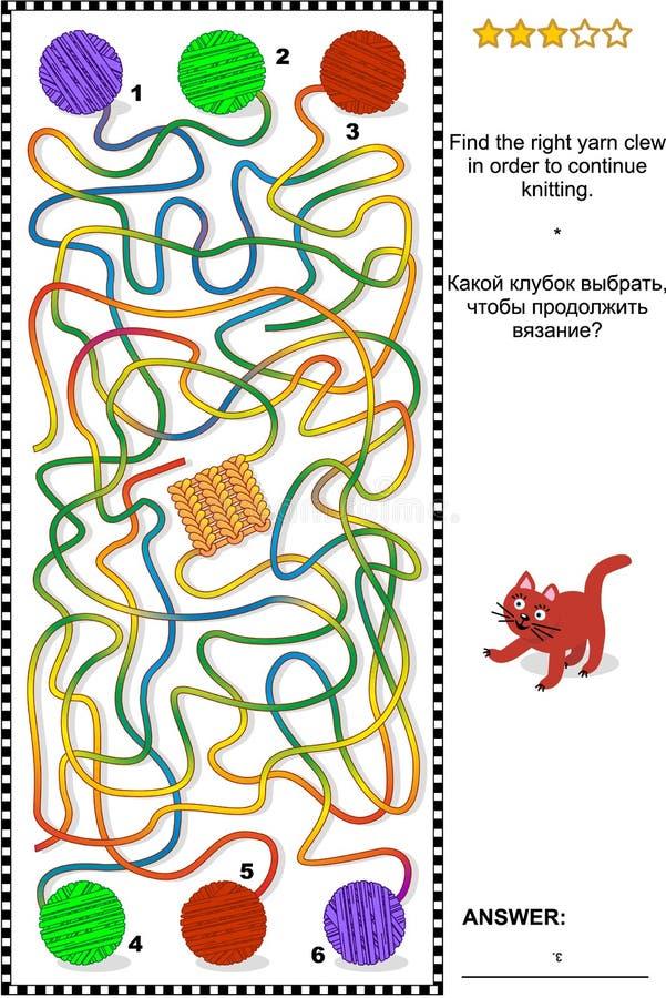 Rompecabezas visual con los hilos multicolores del hilado, los ovillos para hacer punto y las obras en fase de creación stock de ilustración