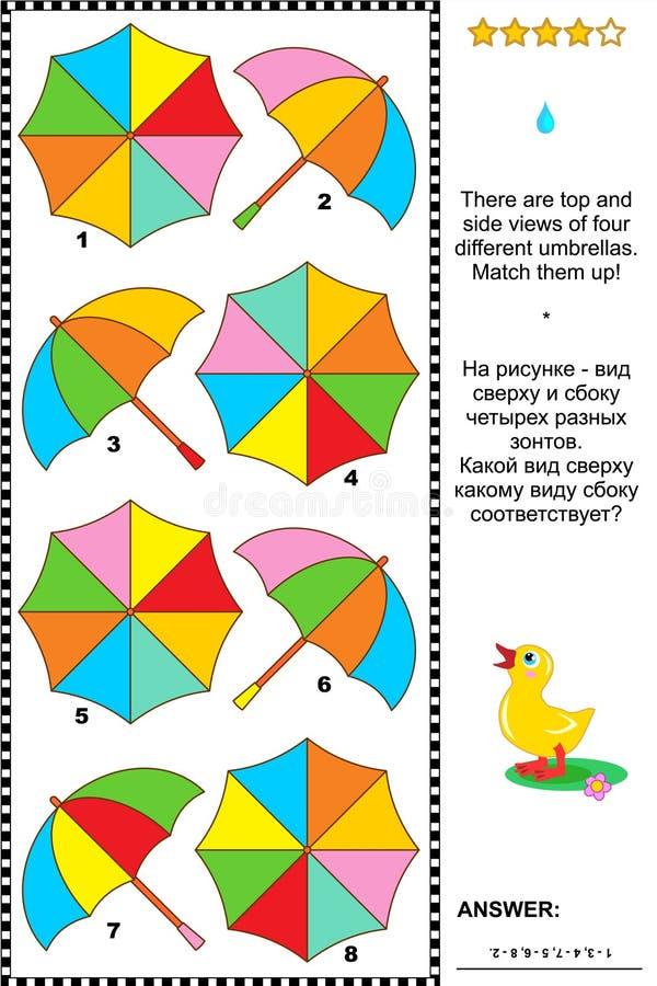 Rompecabezas visual con vistas superiores y laterales de paraguas stock de ilustración