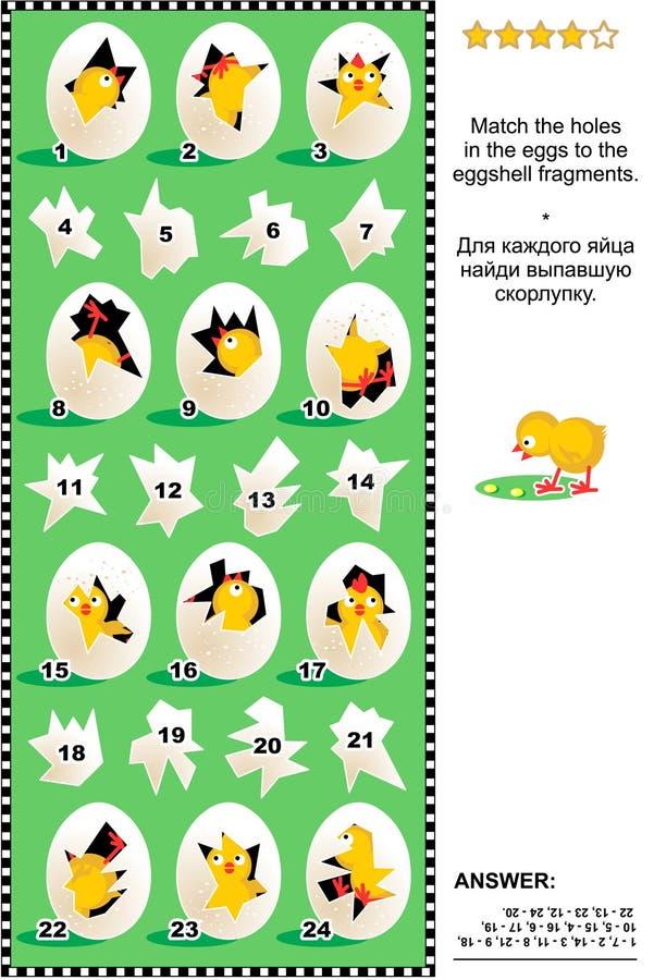 Rompecabezas visual de la lógica de la primavera o de Pascua stock de ilustración