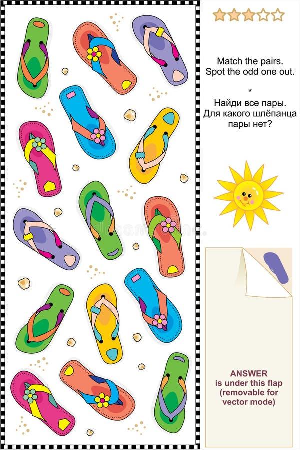 Rompecabezas visual de la lógica de los flip-flop coloridos ilustración del vector