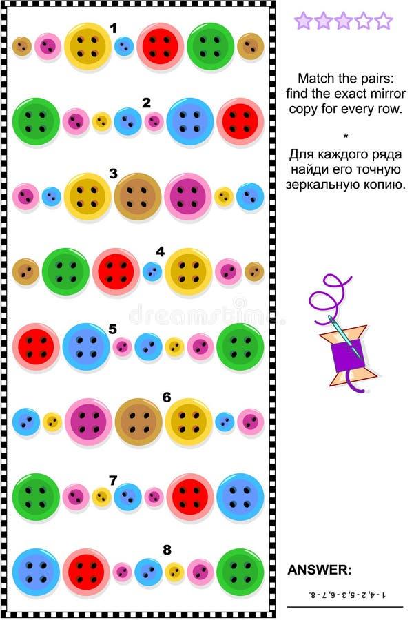 Rompecabezas visual: encuentre la copia del espejo para cada fila de botones ilustración del vector