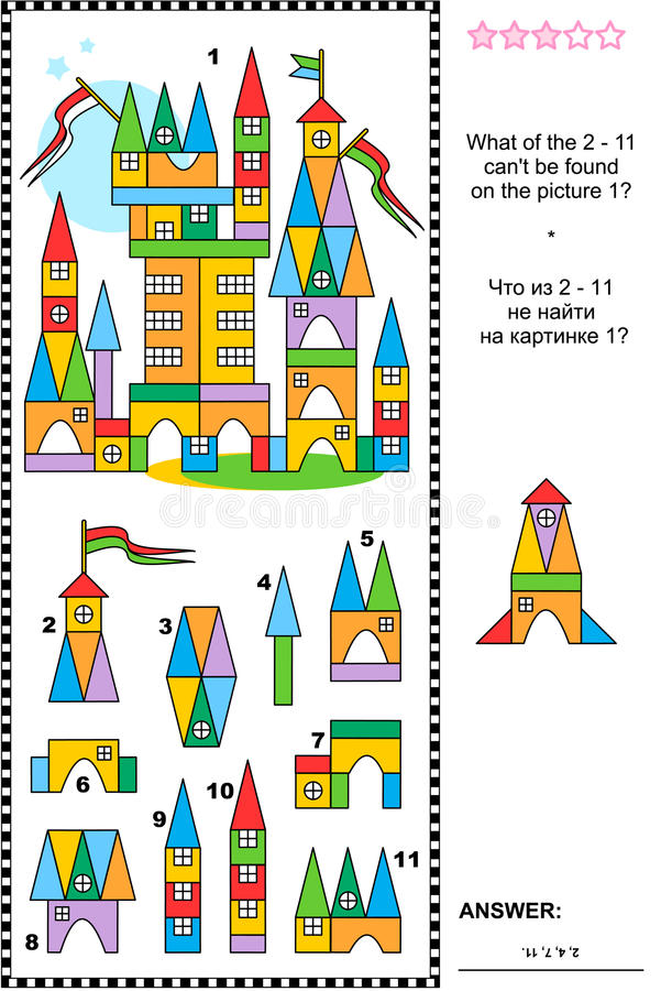Rompecabezas visual - juegue los edificios y los detalles de la ciudad libre illustration