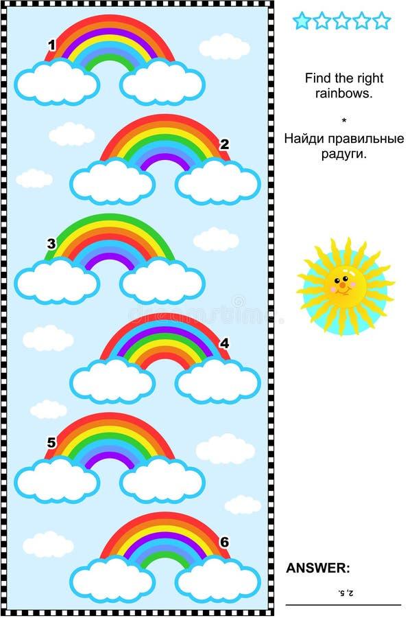 Rompecabezas visual para los niños con los arco iris ilustración del vector