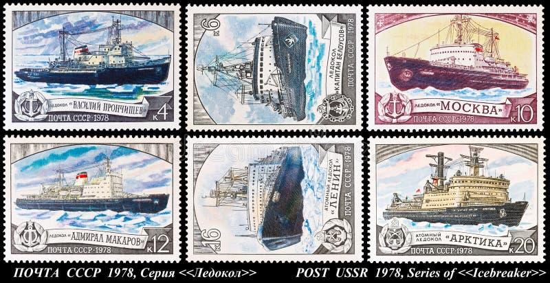 Rompehielos ruso. Sellos 1978. libre illustration
