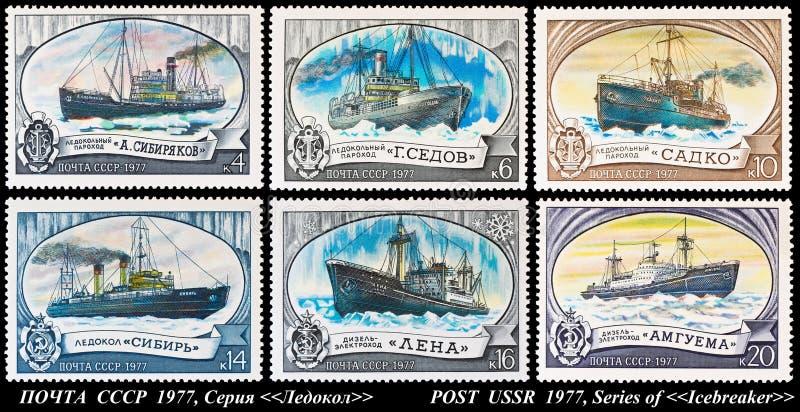 Rompehielos ruso. Sellos 1977. ilustración del vector