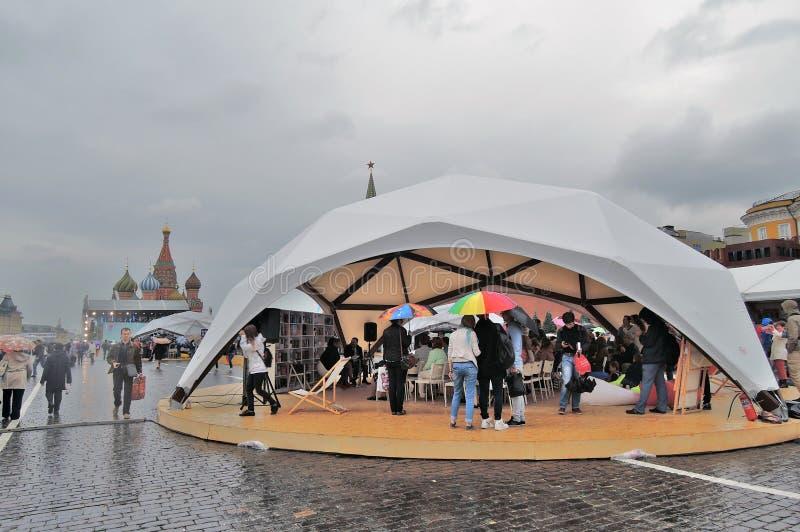 Rond paviljoen op het Rode Vierkant in Moskou royalty-vrije stock afbeelding
