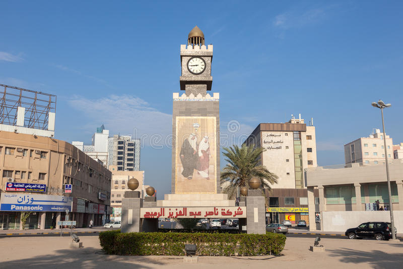 Rond point de tour d'horloge au Kowéit photographie stock libre de droits