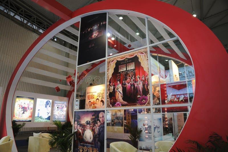 Ronde vorm van een filmadvertentie. paviljoen (SCTVF, elfde) stock afbeelding