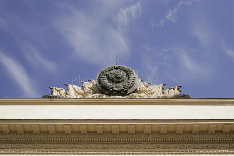 Roof of a building royalty free stock image
