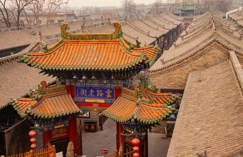 Rooftops at the ancient city of Pingyao seen from above. Pingyao is the last remaining intact Ming Dynasty city in China. Image royalty free stock image