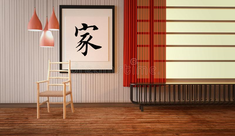 Room Japanese Interior - Asia style, wooden floor on white wall background. 3D rendering royalty free illustration