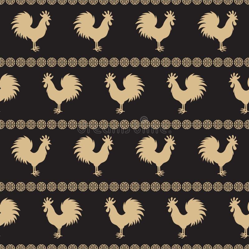 Rooster chicken seamless vector illustration