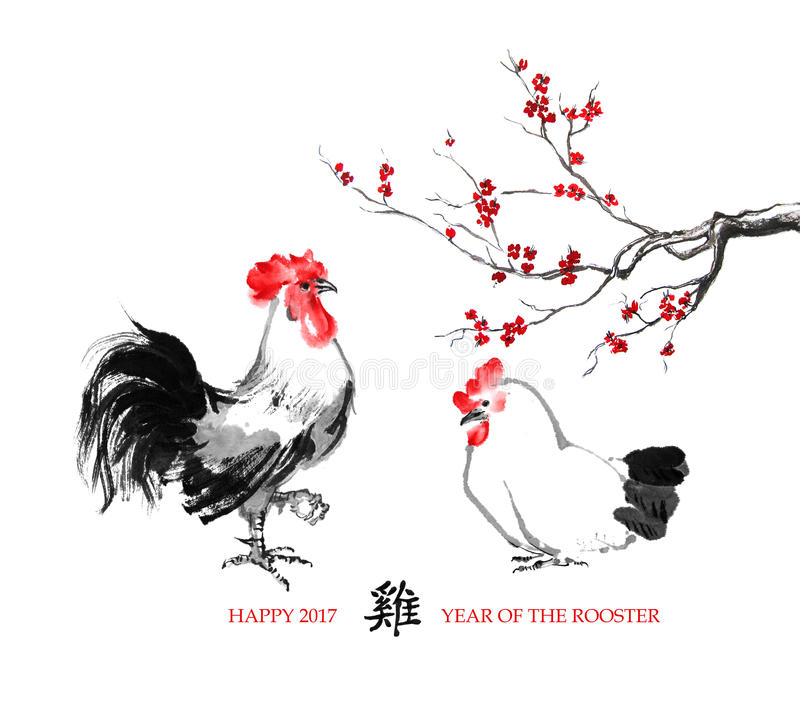 Rooster greeting card. Greeting card Chinese new year. A rooster and a hen with a branch of cherry blossom, oriental ink painting. Chinese hieroglyph 'rooster' vector illustration
