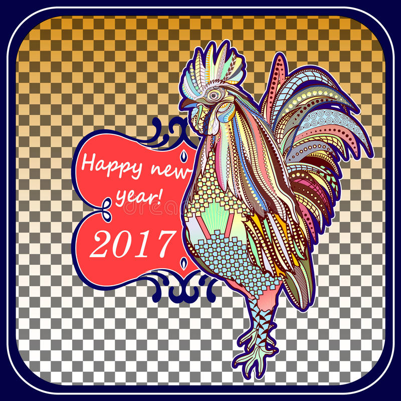 Rooster hand-painted symbol of 2017. Chinese calendar the year of the red rooster. you can use for printing vector illustration