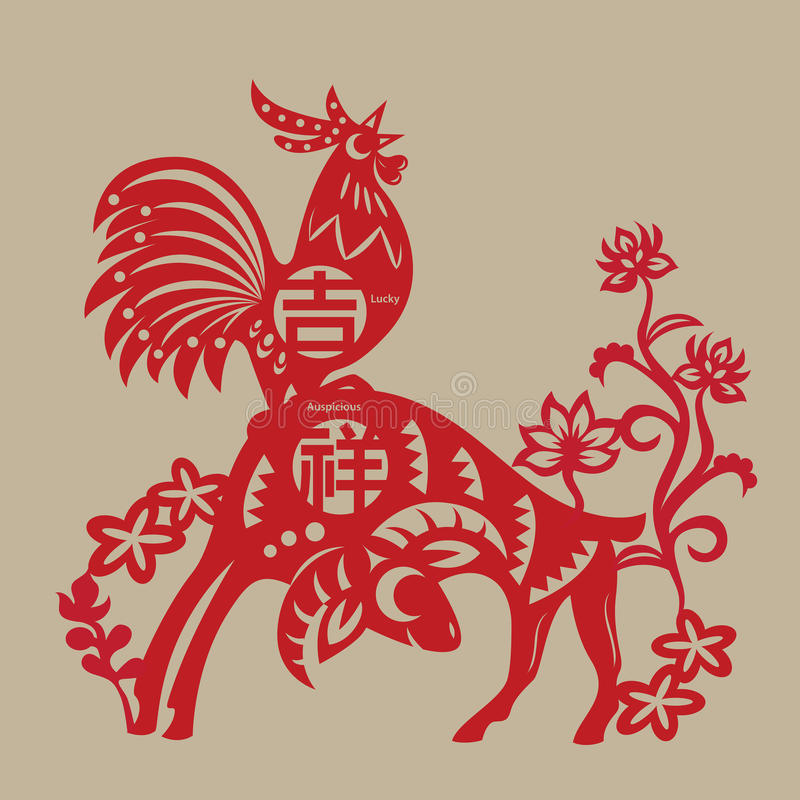A Rooster with A Ram paper-cutting royalty free illustration