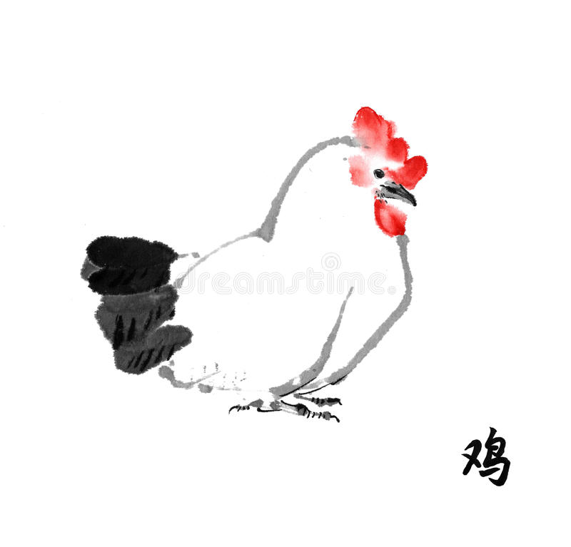 Rooster sumi-e. Hen oriental ink painting with hieroglyph rooster Sumi-e illustration isolated on white background. Symbol of the Chinese new year of rooster royalty free illustration