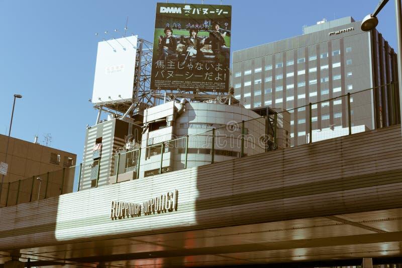 Roppongi stacja podpisuje wewnątrz Tokio, Japonia zdjęcia stock