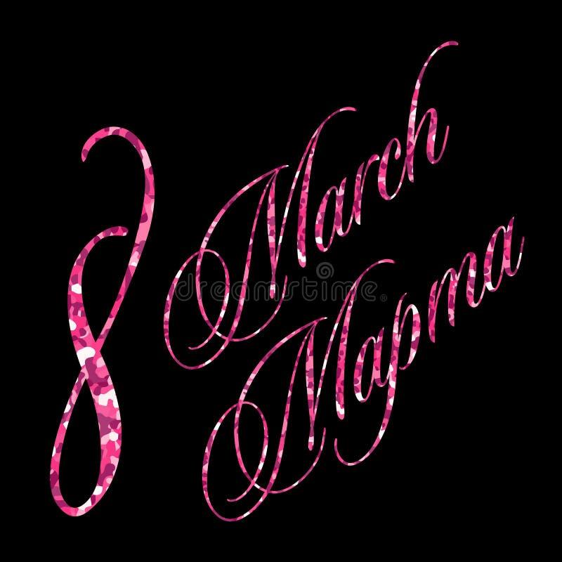 Rosa färger blänker 8 för kvinna` s för marsch kortet för hälsningen för bakgrund för dagen stock illustrationer