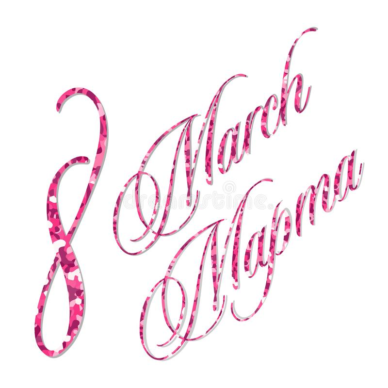 Rosa färger blänker 8 för kvinna` s för marsch kortet för hälsningen för bakgrund för dagen vektor illustrationer