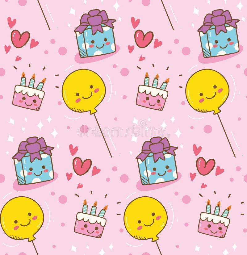 Rosa födelsedagkawaiibakgrund royaltyfri illustrationer