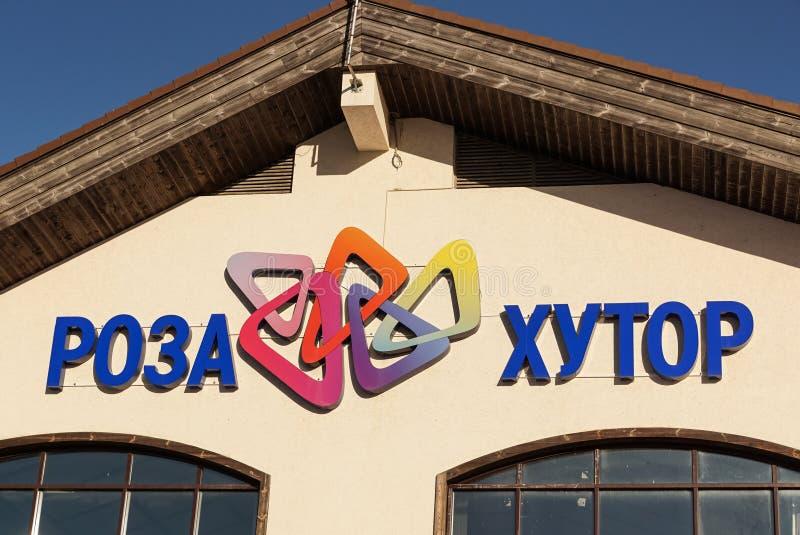 Rosa Khutor, Sochi, Rússia imagem de stock royalty free