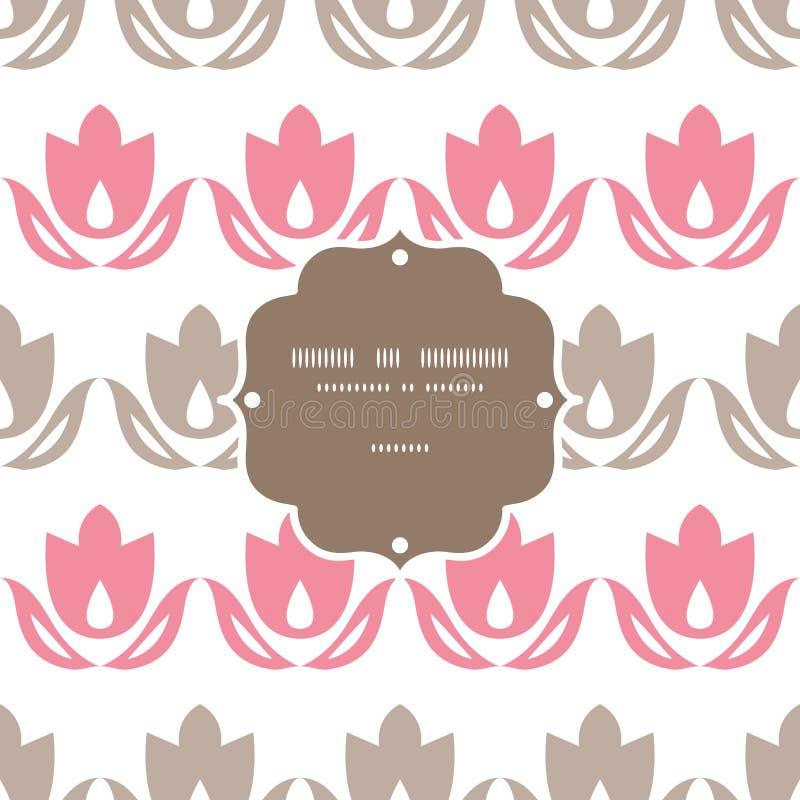 Rosa und brauner Tulpenstreifenrahmen nahtlos vektor abbildung
