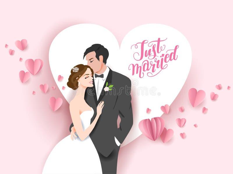 Rosafarbener Hochzeitshintergrund vektor abbildung