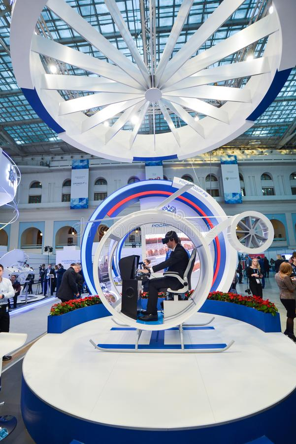 Rosavtodor-Stand bei TransRussia 2016 lizenzfreies stockfoto