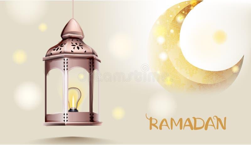 Rose gate pillar lantern with golden moon on background. Vector card. Ramadan text. Light sparkles royalty free illustration