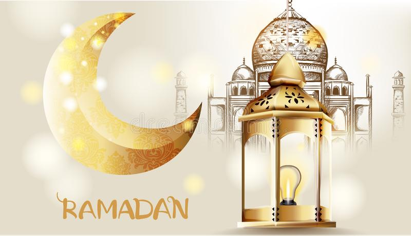Rose gate pillar lantern with golden moon and mosque. On background Vector card. Ramadan text. Light sparkles. Rococo texture pattern and line art royalty free illustration