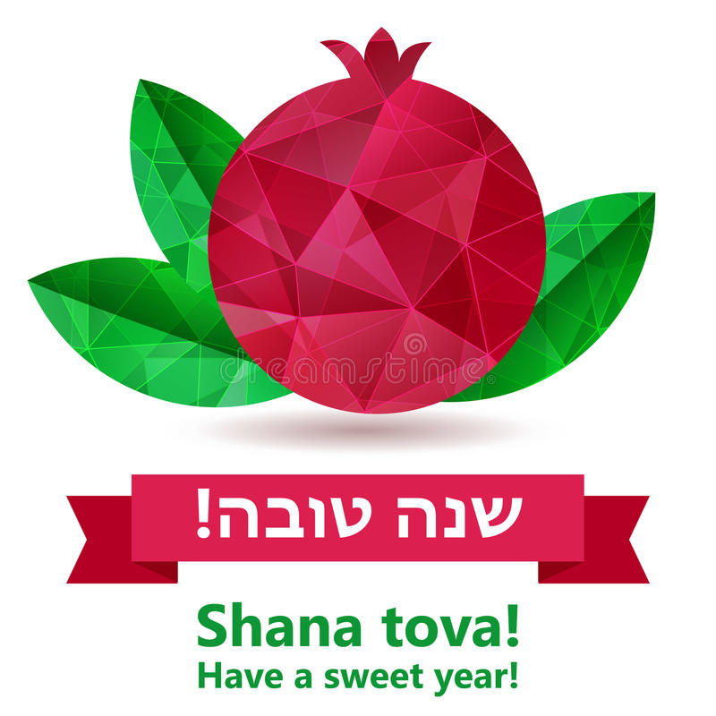 Download Rosh hashana card stock vector. Image of greetings, feast - 42477472