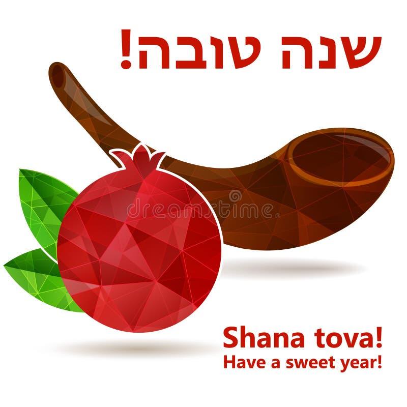 Rosh hashana card. Jewish religious New Year holidays. vector illustration