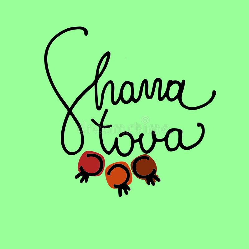 Rosh Hashana greeting background. Wishing Happy New Year in Hebrew. Hand-lettered text decorated with pomegranates. Rosh Hashana greeting vector background vector illustration