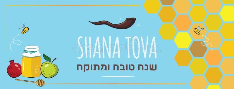Rosh Hashana Greeting banner with symbols of Jewish holiday vector illustration