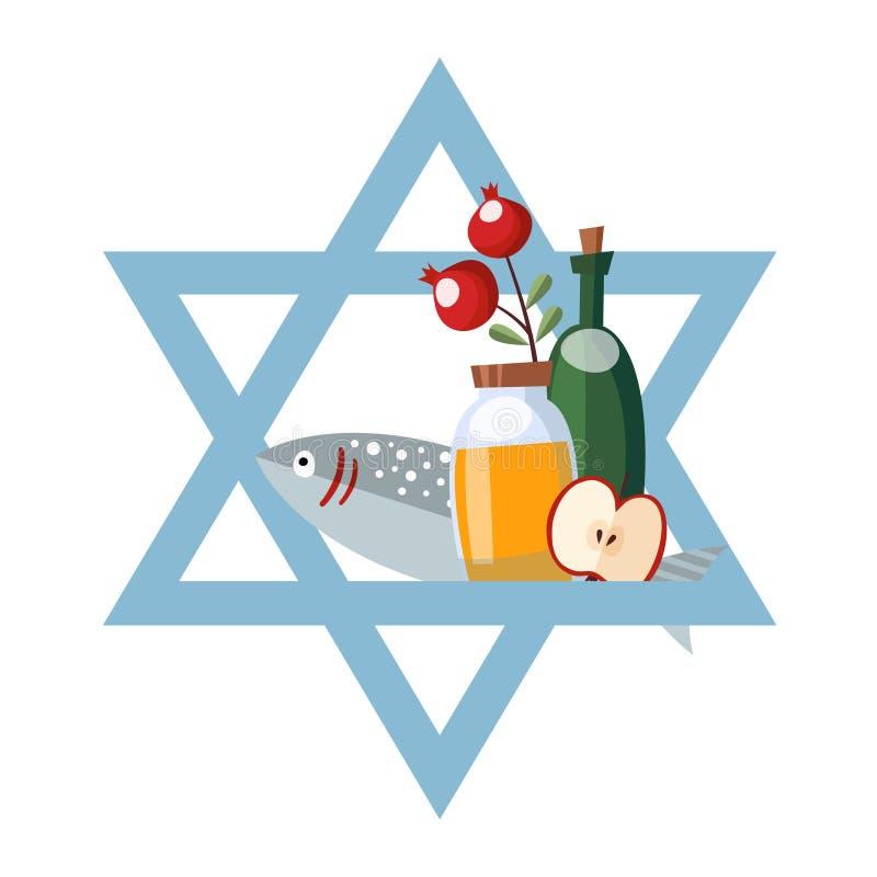 Rosh Hashana hälsningkort, inbjudan med den judiska stjärnan, honung, fisk, vin och äpple Vektorillustration, lägenhetdesign vektor illustrationer