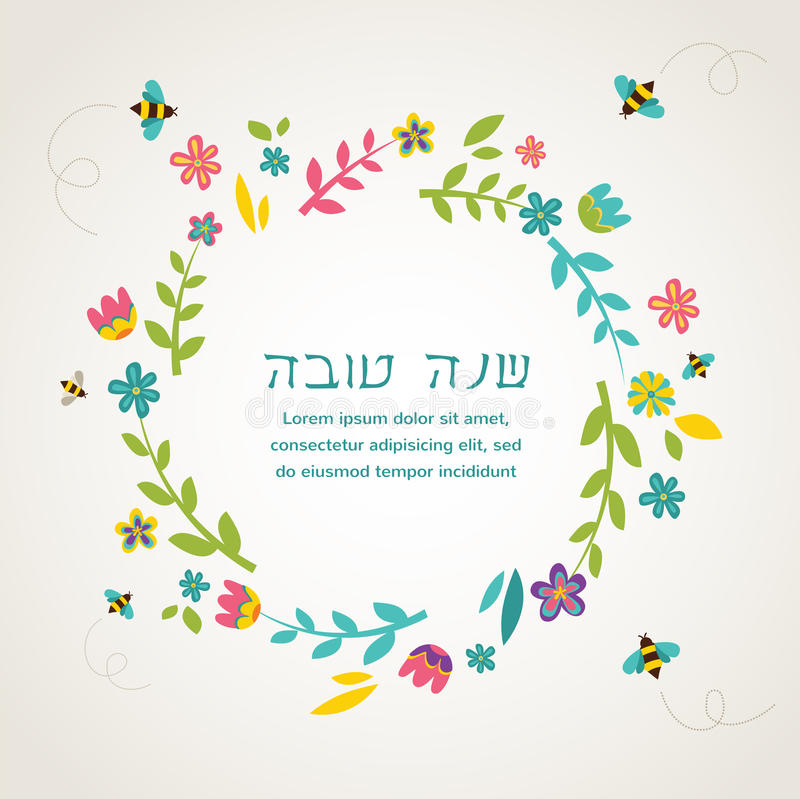 Rosh hashana jewish holiday greeting card stock vector download rosh hashana jewish holiday greeting card stock vector illustration of frame happy m4hsunfo Image collections
