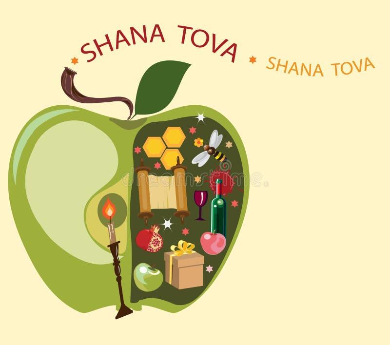 Rosh hashana-jewish new year. stock illustration
