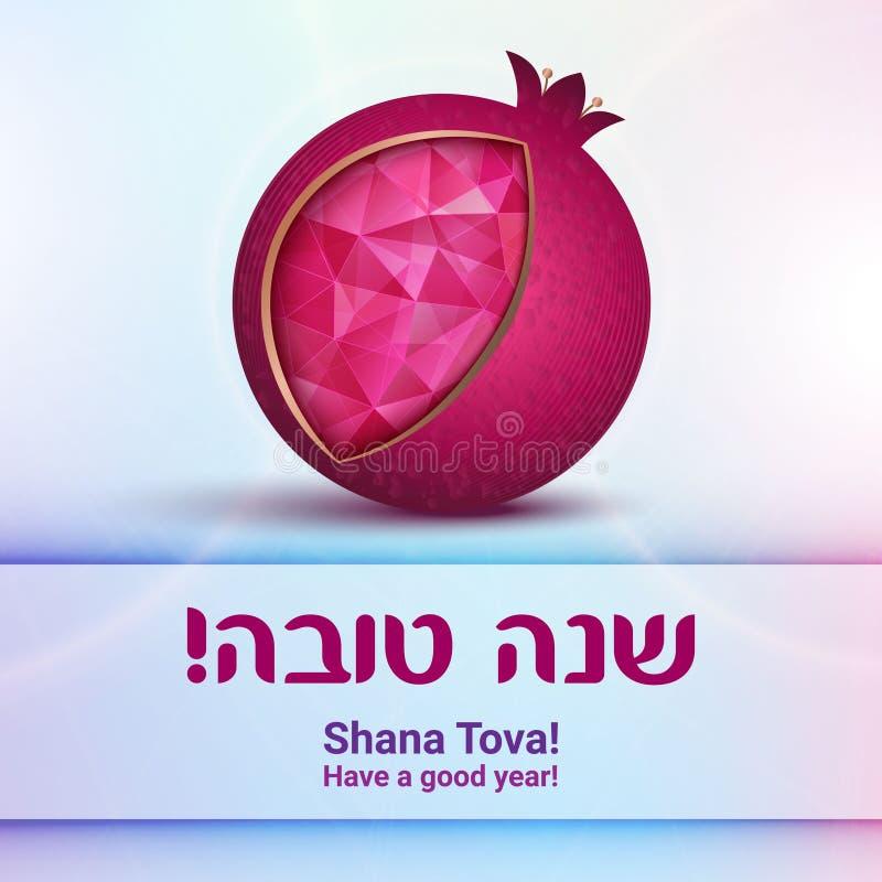 Rosh hashana jewish new year greeting card stock vector download rosh hashana jewish new year greeting card stock vector illustration of greeting m4hsunfo