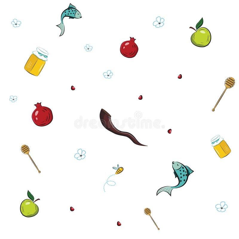 Rosh Hashana seamless pattern with symbols of Jewish New Year vector illustration
