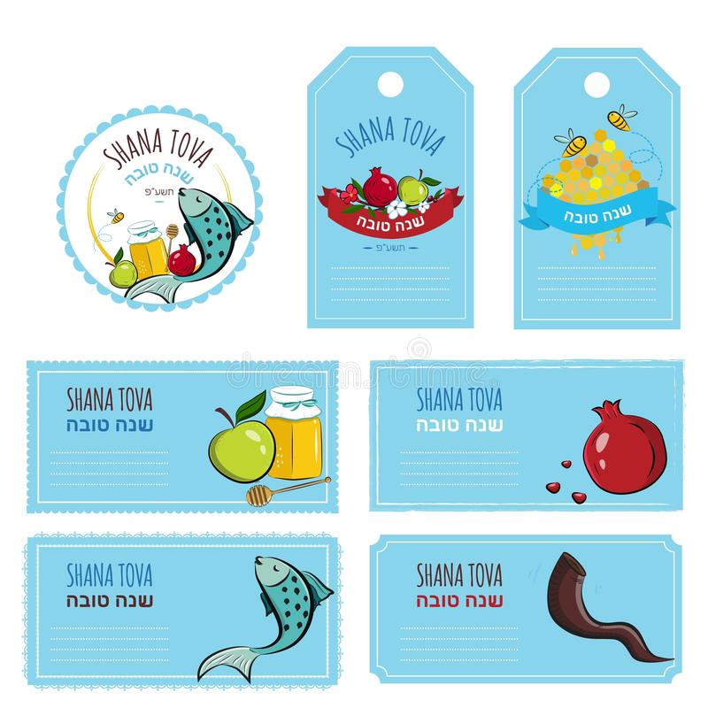 Rosh Hashana Greeting card tags and labels with symbols of Jewish holiday royalty free illustration