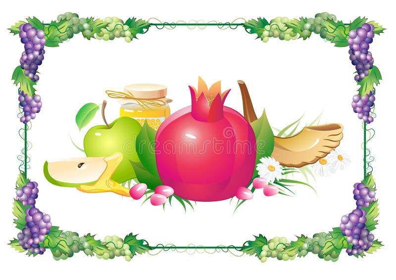 Rosh hashana traditioneller jüdischer Feiertag lizenzfreie abbildung