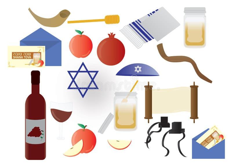 Rosh Hashana Żydowscy Wakacyjni elementy royalty ilustracja