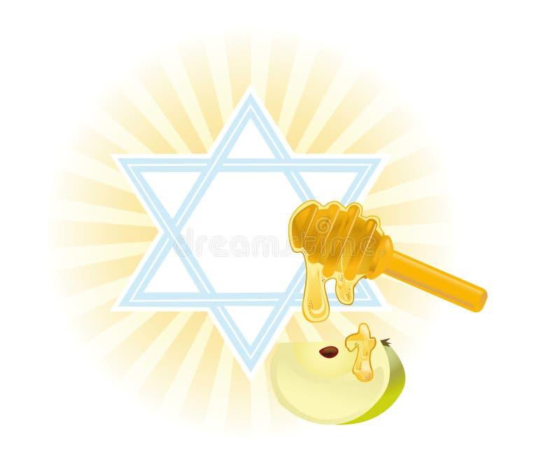 Rosh-hashanah illustration libre de droits
